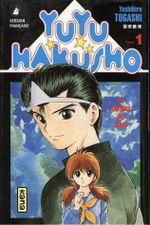 Couverture YuYu Hakusho, tome 1