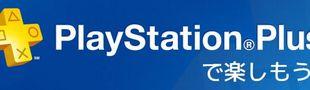 Cover Les Jeux du PlayStation Plus Japonais