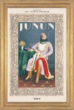 Affiche Junun