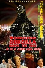 Affiche Bringing Godzilla Down to Size: The Art of Japanese Special Effects