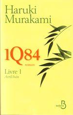 Couverture 1Q84 : Livre 1
