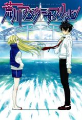 Affiche Arakawa Under the Bridge