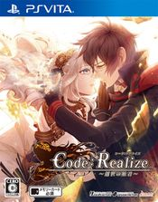 Jaquette Code: Realize ~Guardian of Rebirth~