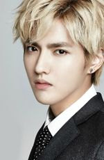 Photo Kris Wu
