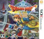 Jaquette Dragon Quest 8 : L'Odyssée du roi maudit