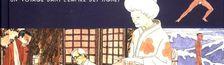 Couverture Un voyage dans l'empire des signes - Les Cahiers japonais, tome 1