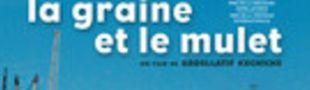 Cover Mes 60 films français de 2000 à 2009 préférés