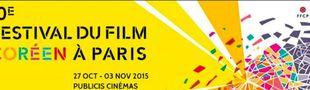 Cover Festival du Film Coréen à Paris, édition 2015