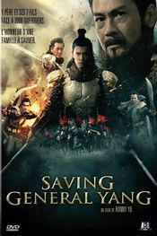 Affiche Saving General Yang