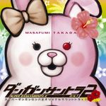 Pochette Super Danganronpa 2 Original Soundtrack (OST)