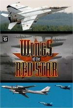 Affiche Wings of the Red Star