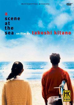 Affiche A Scene at the Sea