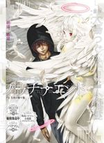 Couverture Platinum End