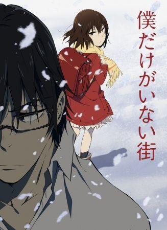 Boku Dake ga Inai Machi 03