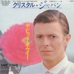 Pochette Crystal Japan / Alabama Song (Single)