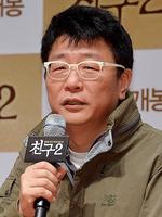 Photo Kwak Kyung-taek