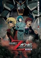 Affiche Mobile Suit Zeta Gundam : A New Translation - Heirs to the Stars