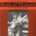 Pochette Music of Thailand
