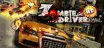 Jaquette Zombie Driver HD