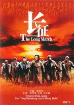 Affiche The Long March