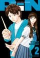 Couverture Rin, tome 2