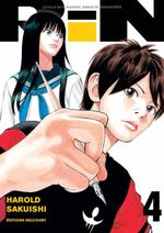 Couverture Rin, tome 4