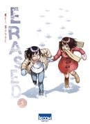 Couverture Erased, tome 5
