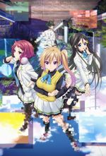 Affiche Myriad Colors Phantom World