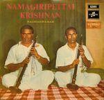 Pochette Nadhaswaram