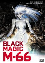 Affiche Black Magic M-66