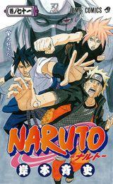 Couverture Naruto, tome 71