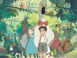Affiche Sonny Boy & Dewdrop girl