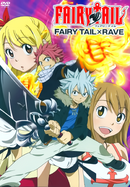 Affiche Fairy Tail : Fairy Tail x Rave