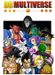 Couverture Dragon Ball Multiverse