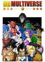 Couverture Dragon Ball Multiverse