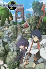 Affiche Log Horizon