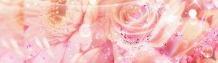Cover Les films romantiques c'est fantastique ! ♥