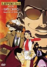 Affiche Lupin III : Tokyo Crisis