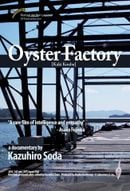 Affiche Oyster Factory