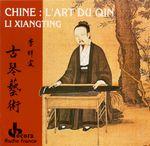Pochette Chine: L'art du qin