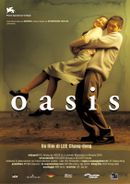 Affiche Oasis