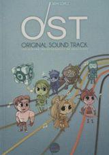 Couverture Original Sound Tracks, les 100 OST indispensables