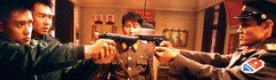 Cover Top 25 films asiatique