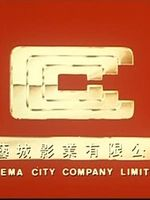 Logo Cinema City