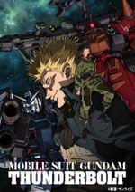 Affiche Mobile Suit Gundam Thunderbolt