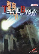 Jaquette Tokyo Twilight Busters : Kindan no Ikenie Teito Jigokuhen