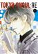 Couverture Tokyo Ghoul : Re