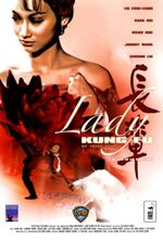 Affiche Lady Kung-Fu