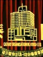 Logo Cathay Studio