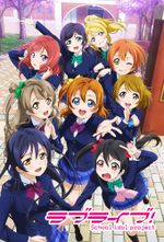Affiche Love Live! School Idol Project